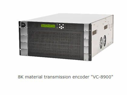 NEC announces successful transmission of live 8K video using 5G